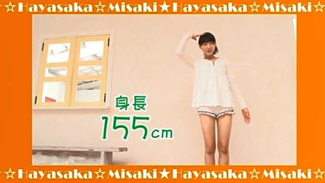 misakiwinter15